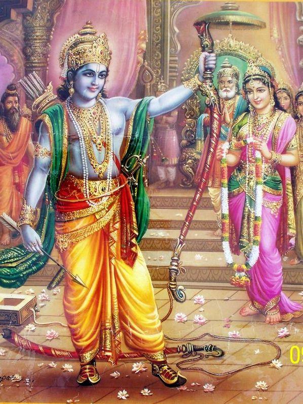 Rama spezza l'arco.